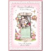 Simon Elvin Cute Female Birthday Cards (28527)