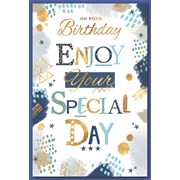 Simon Elvin Trad Male Birthday Cards (28529)