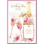 Simon Elvin Wedding Day Cards (28729)