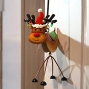 Three Kings Bouncy Reindeer (2530089)