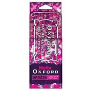 Oxford Camo Maths Set-pink (170509)