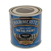 Hammerite Smooth Paint Black 250ml (5084863)