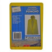 Poncho Childs 45 X 72 (58141)