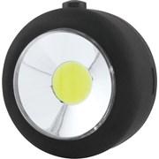 Uni-com Cob Led Multilight (63841)