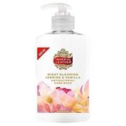 I.leather Handwash Jasmine & Vanilla  £1* 300ml (708063)
