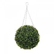 Smart Garden Boxwood Ball 30cm (5040020)