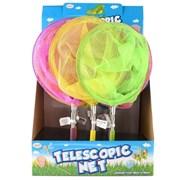 Telescopic Fishing Net Assorted 140x20 (BGG1553)
