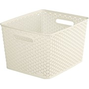 Curver Rattan Basket White 03612 18lt (196861)
