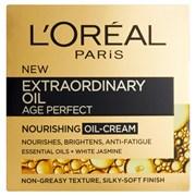 Loreal Extraordinary Nourishing Oil-cream 50ml (626053)