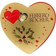 Ferrero Rocher T10 Heart 125g (XGB621029)
