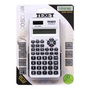 Hira Texet Scientific Solar Calculator (FX1500SOLAR)