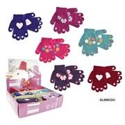 Girls Magic Gripper Glove (GL098CDUA)
