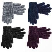 Ladies Thermal Feather Magic Glove (GL051)