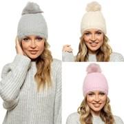 Ladies Soft Bobble Hat Asst (GL835)