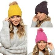 Ladies Brushed Bobble Hat Asst (GL837)