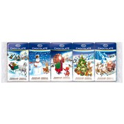 Only Milk Chocolate Christmas Bars 5s (GZ513)