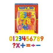 Henbrandt Magnetic Numbers 26pc (L02590)
