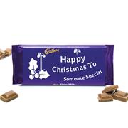 Cadburys Dairy Milk Happy Christmas To Someone Special 110g (1032-112-1408-2)