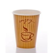 S.hot Cups Enjoy  50s 12oz (HC-12S-ENJ)