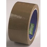 Ultratape Brown Parcel Tape 48mm x 66m 6s (HD0011)