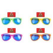 Henbrandt Giant Sunglasses (N03601)