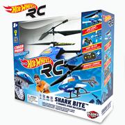 Hotwheel Hot Wheels Nemesis-shark Bite Helicopter (BTHW-H01)