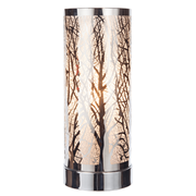 White Silver Aroma Lamp 26cm (L-7601WH)