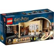 Lego® Harry Potter Hogwarts Polyjuice Potion Mistake (76386)