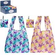 Butterfly Clip Bag (LP43783)