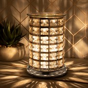 Desire Aroma Lamp Silver & Amber (LP46009)
