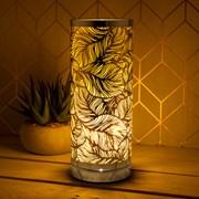 Desire Leaf Touch Lamp Silver (LP46015)