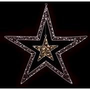 Premier White Double Star With W/white & White Led 80cm (LV201155W)