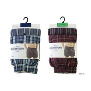 Mens 2 Pack Woven Boxer Shorts (BR175)