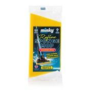 Minky Reflex Mop Refills (MM85403106)