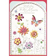 Simon Elvin Mum Mothers Day Cards (27006)