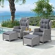 Skylar Rattan Lounge Set White Wash (N16628)