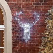 Spun Acrylic Reindeer Head Cool White (N18748TWW)