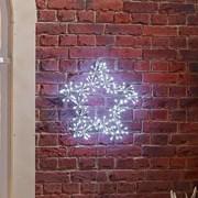 Starburst Star Cool White 50cm (N18771TWW)