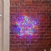 Starburst Star Multi Coloured 50cm (N18774TWW)