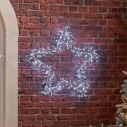 Starburst Star Cool White 80cm (N18775TWW)