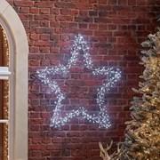 Starburst Star Cool White 100cm (N18779TWW)