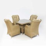 Thalia 4 Seat Rattan Dining Set - 1m Square Table - Willow
