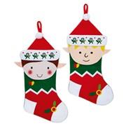 Premier 2 Ast Elf Stockings 45cm (PL195787)