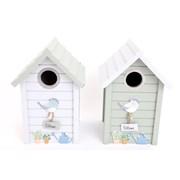 Sifcon Bird House 22.5cm (PS0094)