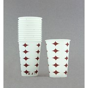 Caterpack Pe Lined Paper Hot Cups 9oz 50s (RY30012)