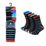 Mens 5 Pack Contrast Heel & Toe Socks (SK073)