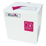 Small Cube Mailing Box 160x160x160mm (OBS226)