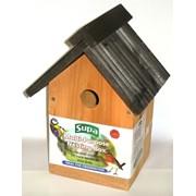 Supa Multi Purpose Nesting Box (SS812)