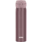 Thermos Super Light Direct Drink Flask Rose Gold 470ml (171692)