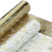 Tom Smith Golden Foliage Roll Wrap 4mt (XALTW503)